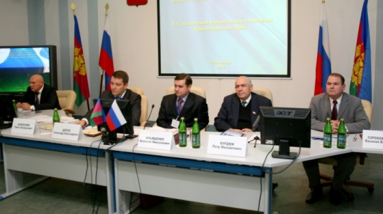 Вторая ежегодная студенческая юридическая олимпиада Краснодарского края