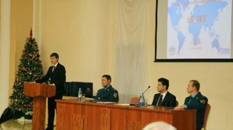 Торжественное мероприятие, посвященное 65-летию образования Краснодарского регионального отделения Русского географического общества