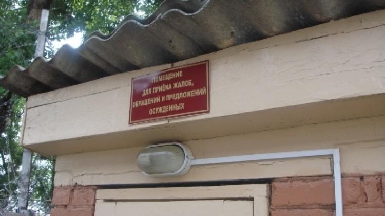 Участие членов Совета в заседании комиссии по «социальным лифтам»