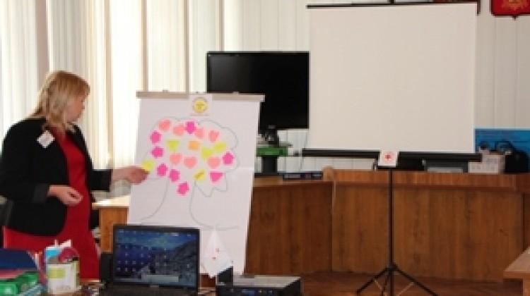 «Создание регионального Центра по управлению при ЧС на базе Краснодарского краевого отделения РКК»