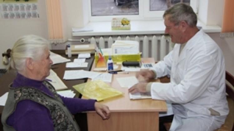 «День инвалида» на базе  «Центра пожилого человека