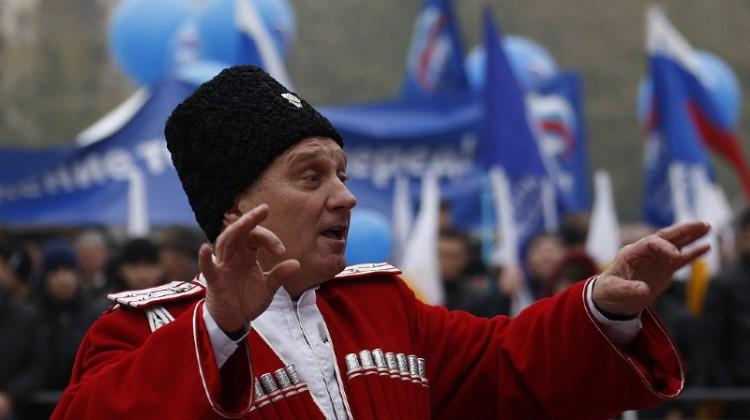 День народного единства в Краснодаре пройдет на Пушкинской площади