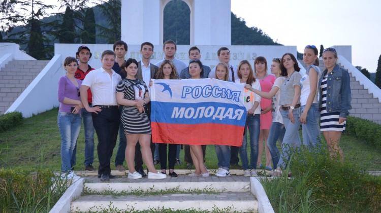«Школа молодого патриота» получила президентский грант