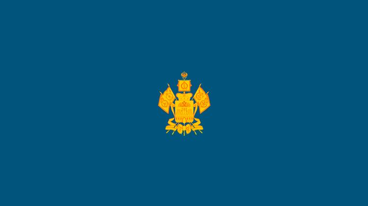 Отчёт о работе Совета при главе администрации (губернаторе) Краснодарского края по развитию гражданского общества и правам человека за 2015 год