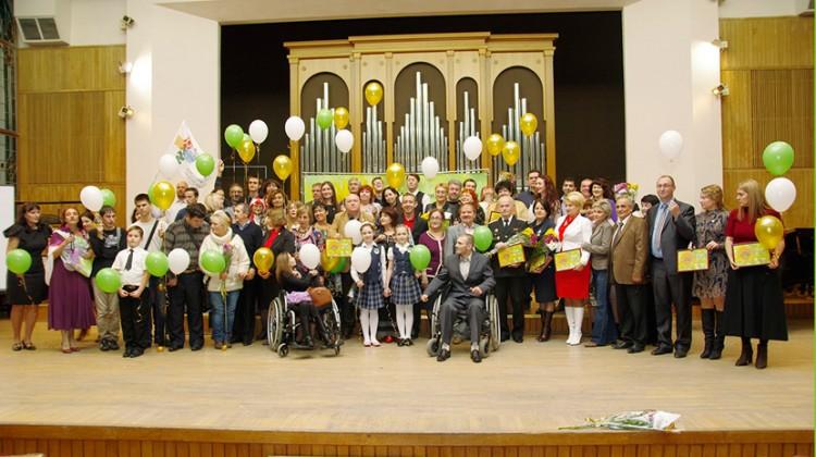 В Краснодаре награждены лауреаты Общественной награды за благотворительность и добровольчество за 2015 год