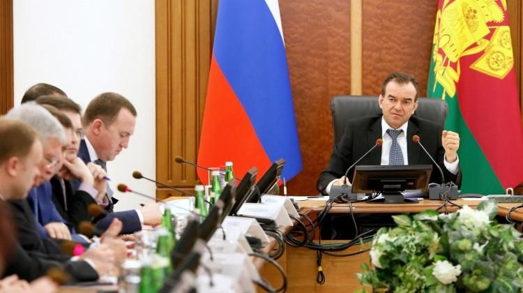 В Краснодаре состоялось первое заседание обновленного Совета при губернаторе края по развитию гражданского общества и правам человека