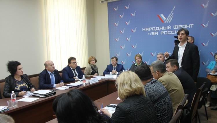 В Краснодаре состоялось очередное заседание расширенной рабочей группы по вопросам соблюдения прав граждан на использование земель сельхозназначения