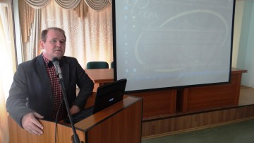 «Приоритеты и механизмы обеспечения устойчивого экономического роста, финансовой стабильности и социальной сбалансированности в России»