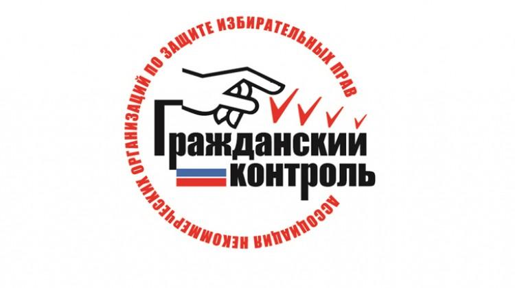 Об отказе в регистрации кандидатом в депутаты Государственной Думы VII созыва С.П. Обухова