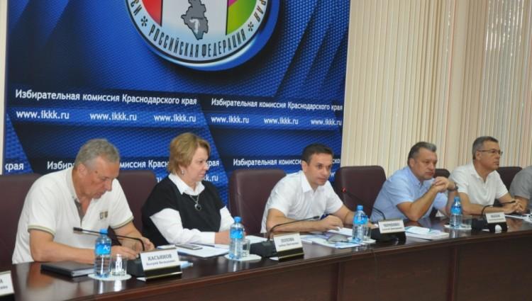 Представители СПЧ при губернаторе Краснодарского края приняли участие в общекраевом семинаре-совещании по вопросам осуществления наблюдения и общественного контроля на выборах