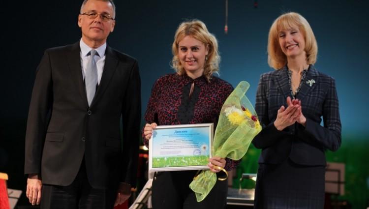 В Краснодаре вручены награды  «За благотворительность и добровольчество»