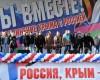 В день воссоединения Крыма с Россией в Краснодаре по инициативе Общественной палаты пройдет митинг