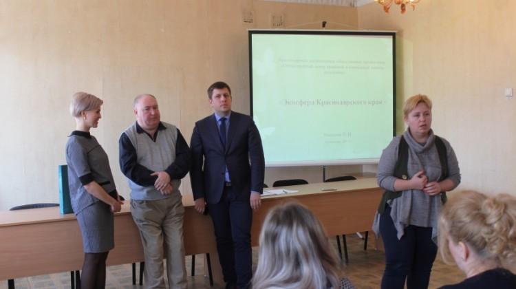 Экологический проект «Живая Россия» в Крымском районе