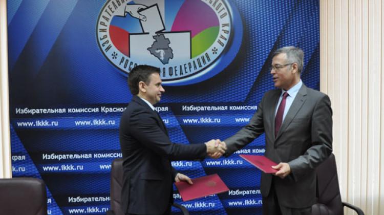 Заключено Соглашение о взаимодействии между Советом при губернаторе по развитию гражданского общества и правам человека и избирательной комиссией Краснодарского края