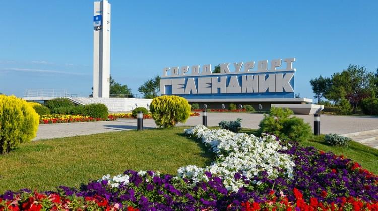 В Геленджике состоялось выездное заседание комиссии по вопросам ЖКХ и развитию городской среды Совета при губернаторе Краснодарского края по развитию гражданского общества и правам человека