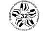 С 6 по 10 октября 2017 года в Сочи пройдет XXXII Международная научно-просветительская конференция «Адлерские чтения»