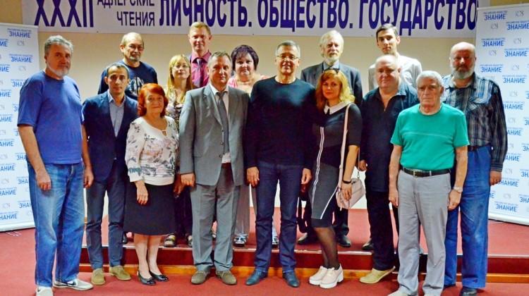 В Сочи прошел круглый стол на тему  «Участие общественности Краснодарского края в принятии экологически значимых решений»