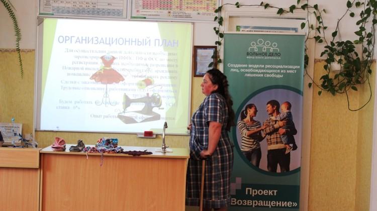 Подготовка граждан Усть-Лабинского района к реализации в обществе в новом для себя качестве