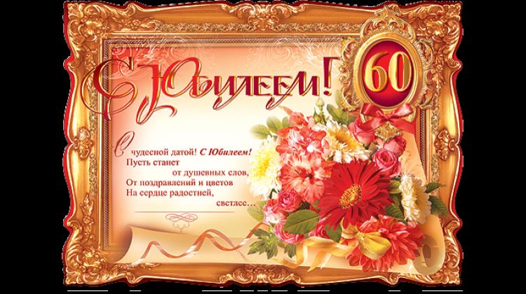 Поздравляем члена Совета Михаила Джурило с Днем Рождения !