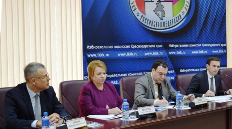 Тему развития общественного наблюдения на выборах обсудили в крайизбиркоме