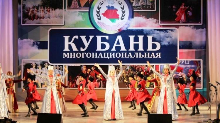 В Краснодарском крае проводится общественное обсуждение проекта Стратегии национальной политики региона