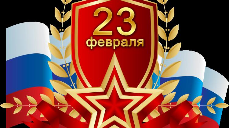 Дорогие ветераны, солдаты и офицеры Российской Армии и Военно-Морского флота, уважаемые коллеги!