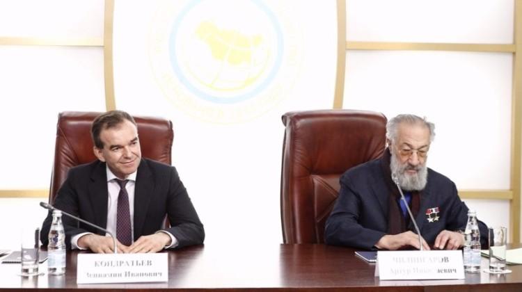 Администрация Краснодарского края и Русское географическое общество заключили соглашение о взаимодействии