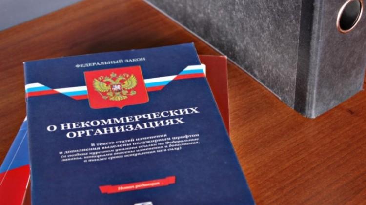 15 марта в Краснодаре пройдет семинар по теме Отчетности НКО перед Министерством юстиции РФ
