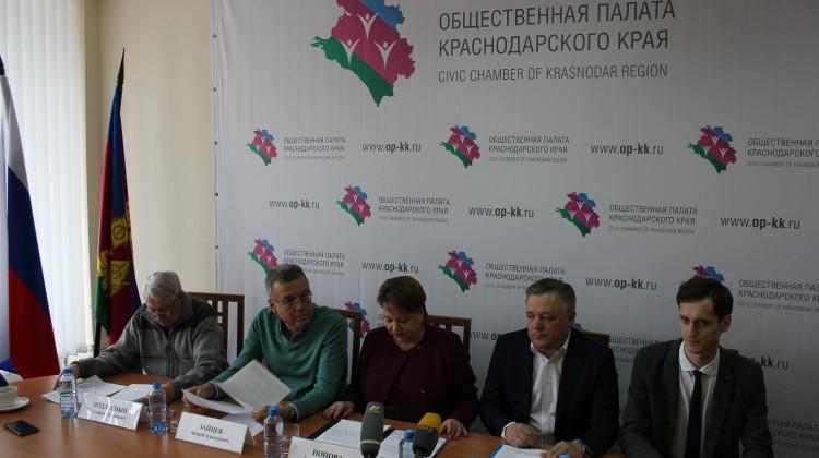 Председатель краевого СПЧ Андрей Зайцев принял участие в пресс-конференции, посвящённой организации общественного наблюдения на выборах Президента России