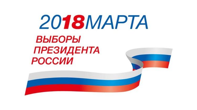 Члены Совета вошли в региональную Мониторинговую рабочую группу общественного наблюдения на выборах, созданную СПЧ при Президенте Российской Федерации