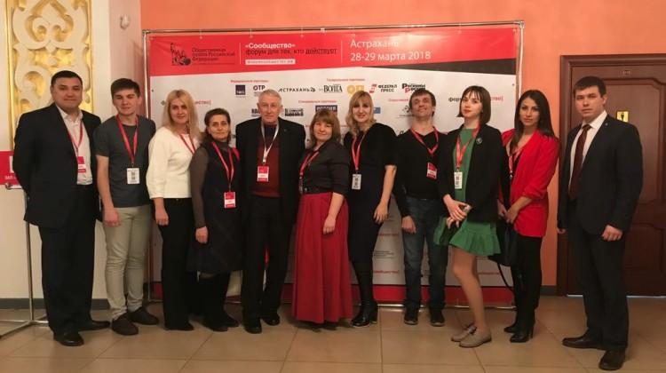Член Совета Беслан Аслаханов: «Форум «Сообщество полезен для активных СО НКО»