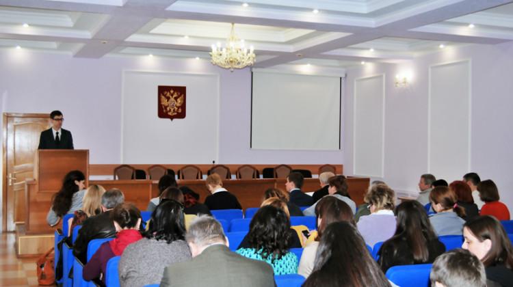 13 апреля в Краснодаре пройдёт семинар по вопросу подготовки заявок от СОНКО для участия в конкурсе субсидий (грантов) администрации Краснодарского края