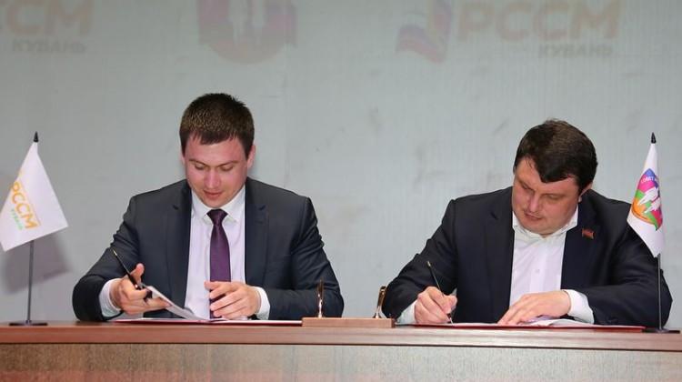 Краснодарское региональное отделение ОМОО «Российский союз сельской молодёжи» и Совет молодых депутатов Краснодарского края подписали соглашение о сотрудничестве