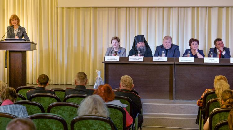 Член Совета Людмила Васильева выступила с докладом в рамках III Межъепархиальной конференции