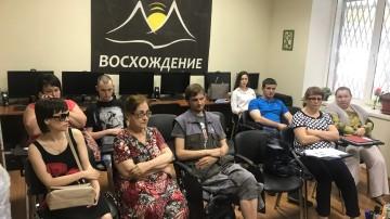 В Краснодаре прошёл семинар по трудоустройству и организации рабочего места инвалидов