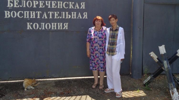 В Белореченской воспитательной колонии член Совета Вера Литкова выступила с лекцией о вреде курения