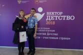 В Москве состоялся съезд Уполномоченных по правам ребенка