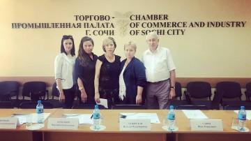 Представители краевого Совета и Торгово-промышленной палаты Сочи обсудили широкий круг вопросов