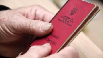 Федотов назвал повышение пенсий целью изменения пенсионного законодательства
