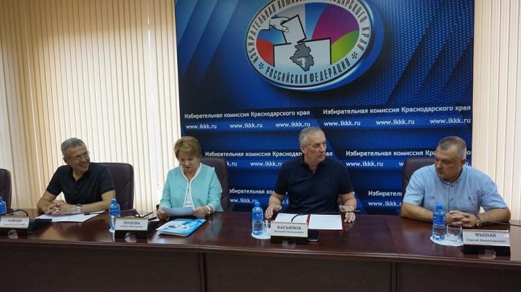 Председатель краевого СПЧ Андрей Зайцев принял участие в подписании Соглашения о создании Мониторинговой группы общественного контроля на муниципальных выборах
