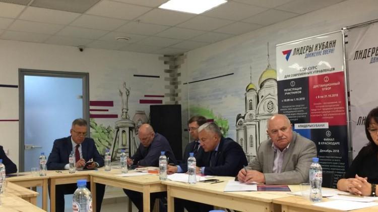 Андрей Зайцев и Артём Степанов выступили с предложениями на заседании Экспертного Совета конкурса «Лидеры Кубани – движение вверх!»