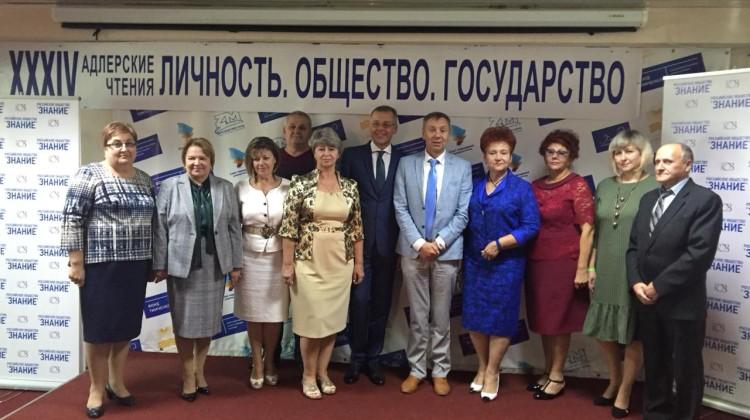 В Краснодарском крае разработают стратегию развития институтов гражданского общества