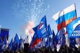 Кубань отметит День народного единства