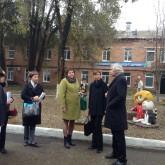 Детская поликлиника Кропоткина