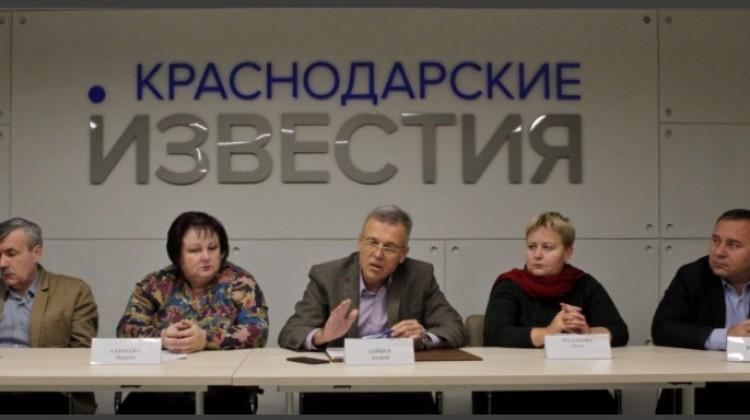 Совет да контроль: Куда пойдет гражданское общество