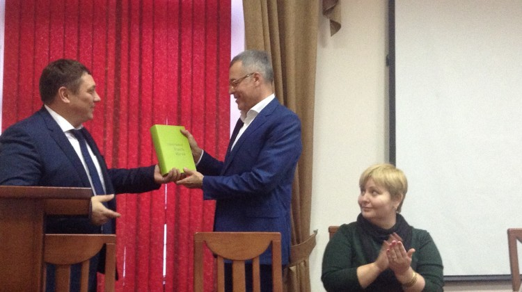 Итоговое заседание краевого Совета прошло под председательством Андрея Зайцева