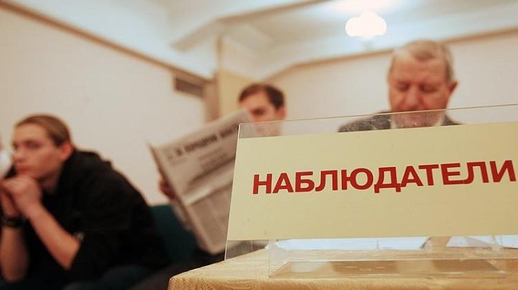 На выборах глав поселений на Кубани на избирательных участках присутствуют 75 наблюдателей