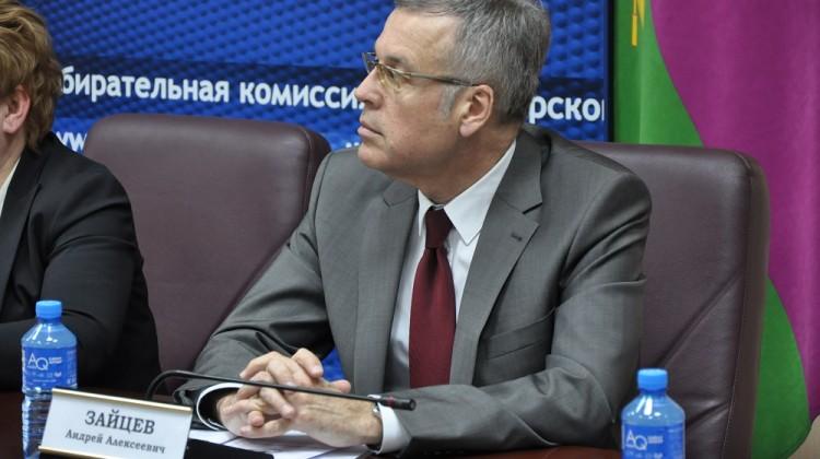 Председатель Совета принял участие в открытии образовательного проекта краевой избирательной комиссии