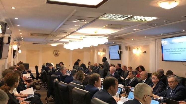 Советник губернатора Андрей Зайцев принял участие в конференции, организованной Советом Федерации РФ