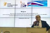 Заместитель председателя Совета Станислав Бабин принял участие вфоруме председателей и членов ОНК